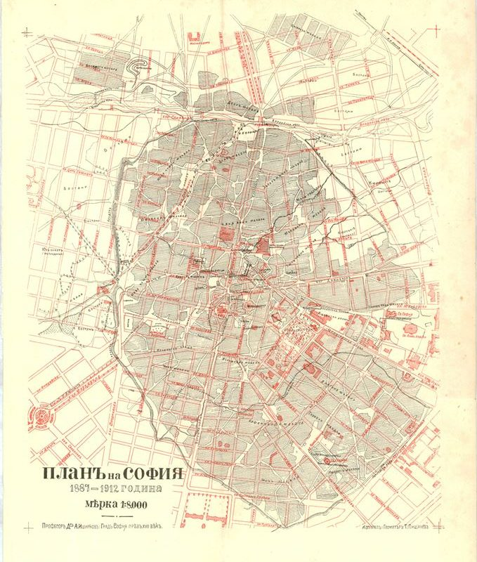 План на София 1887-1912/ Plan of Sofia 1887-1912
