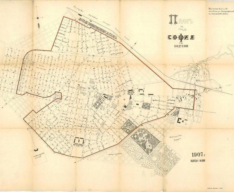 Plan of Sofia in 1907 / План на гр. София от 1907 г.