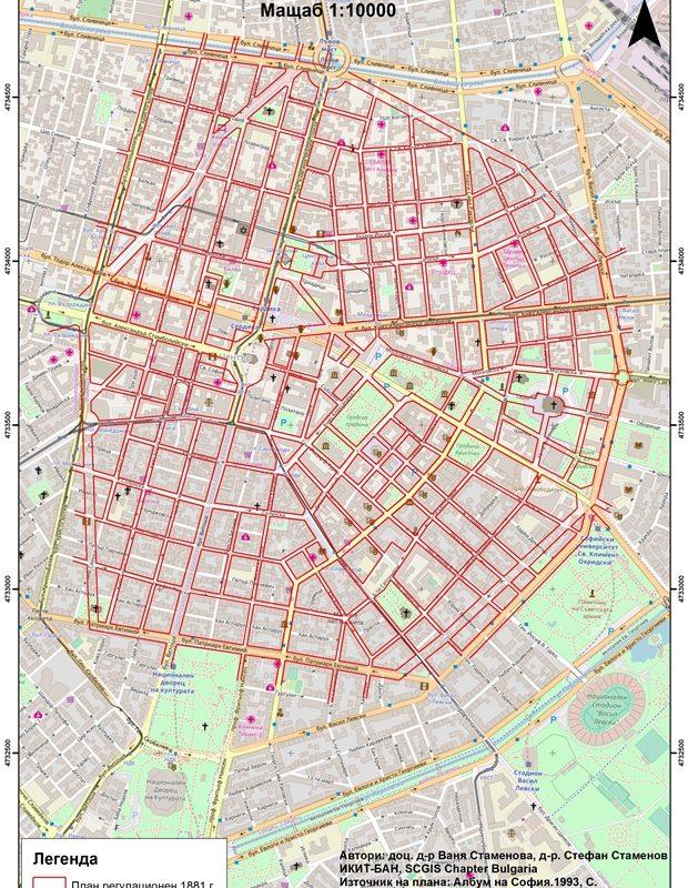 Plan Sofia 1881/План на София 1881 г.